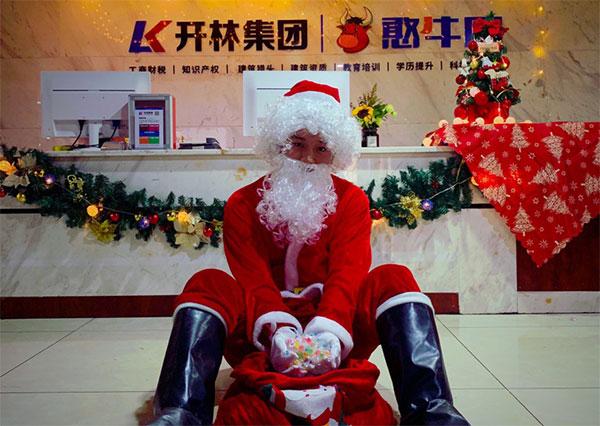 这个圣诞节超甜蜜!yabo亚博体育下载集团祝您节日快乐!