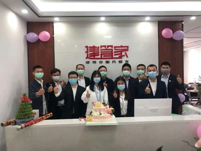 喜讯!热烈祝贺yabo亚博体育下载集团南昌分公司开业大吉!