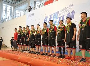 第三届运动会篮球队