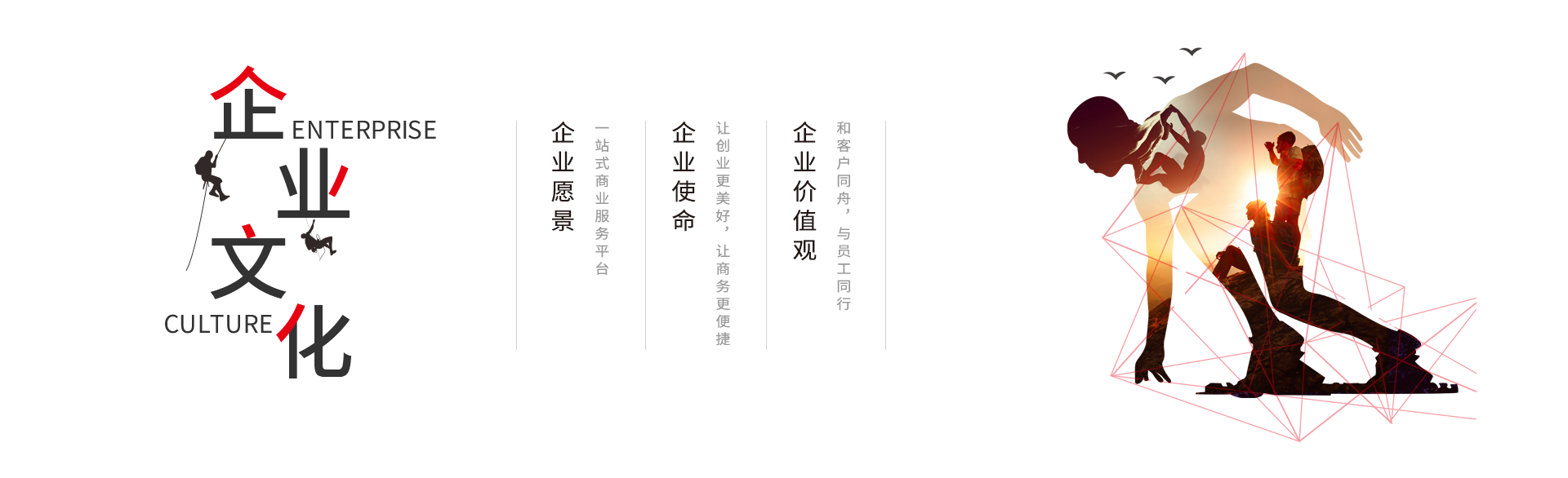 关于bob官方网站-企业文化-图.png